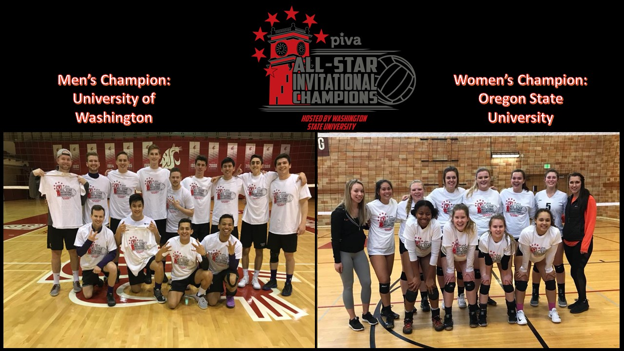 2018 PIVA All-Star Invitational
